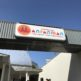 横浜アンパンマンミュージアムは無料でショーも観れるおすすめスポット!
